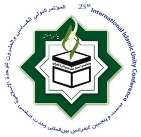 المؤتمر الدولي الـ 25 للوحدة الاسلامية / طهران 2012 م
