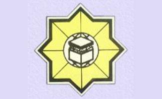 هشتمین کنفرانس بین المللی وحدت اسلامی / تهران ـ 1374 ش