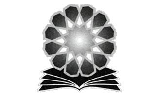 چهاردهمین کنفرانس بین المللی وحدت اسلامی / تهران ـ 1380 ش