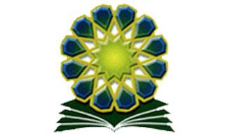 پانزدهمین کنفرانس بین المللی وحدت اسلامی / تهران ـ 1381 ش