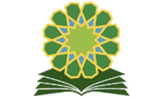 هفدهمین کنفرانس بین المللی وحدت اسلامی / تهران ـ 1383 ش