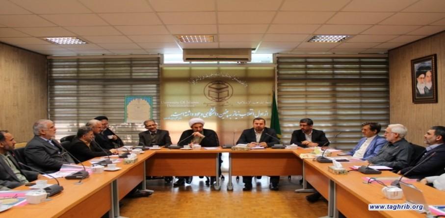 پنجمین جلسه کمیته علمی همایش ملی «آسیب شناسی پایان نامه ها و رساله ها در حوزه علوم انسانی - اسلامی» با حضور نمایندگان دانشگاه های مهم کشور برگزار شد