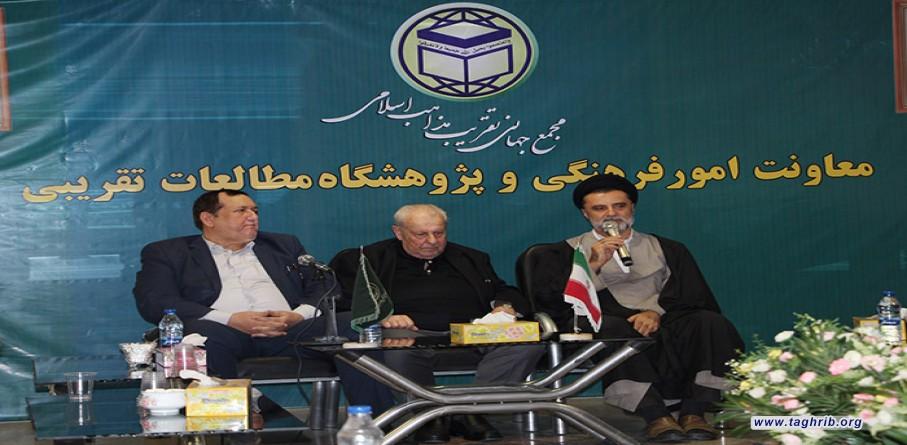 حضور صمیمانه سفیر فلسطین در پژوهشگاه مطالعات تقریبی