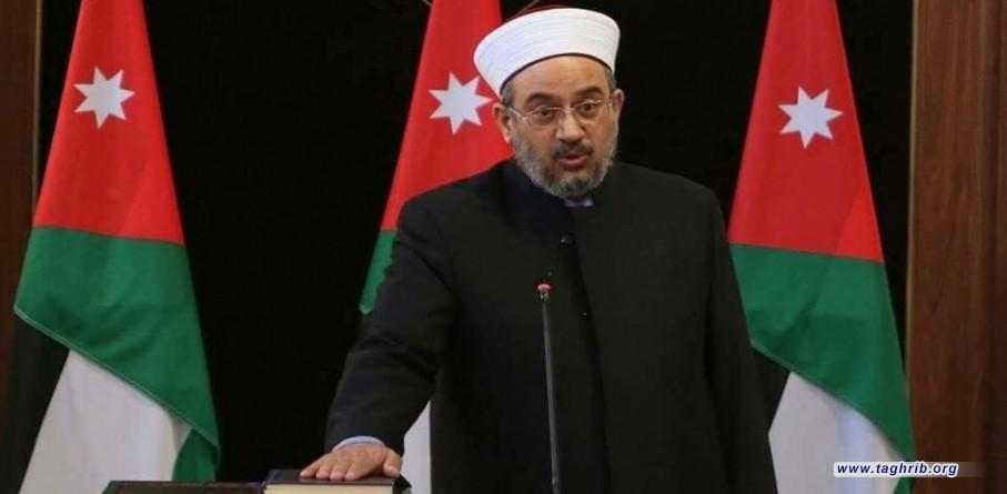 """وزير الأوقاف الأردني: """"الطريق إلى القدس"""" لن يكون مؤتمراً بحثياً أو علمياً"""