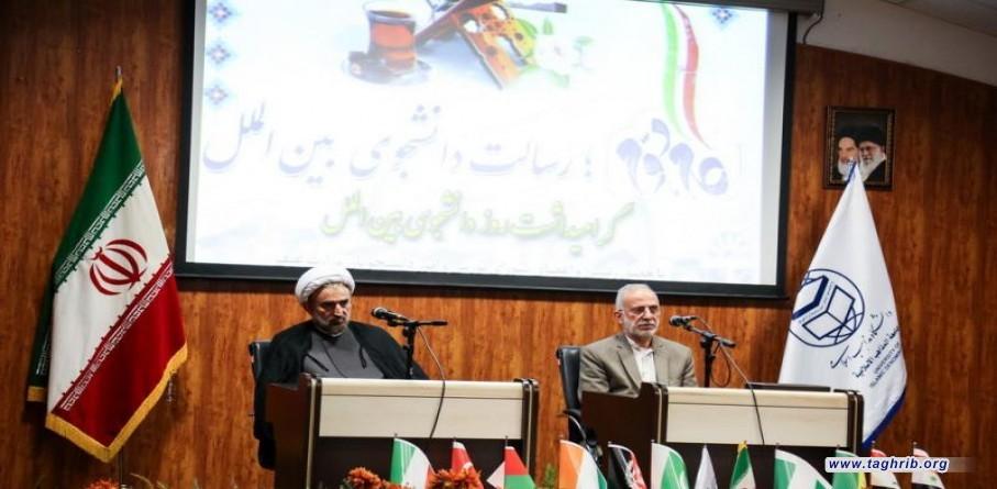 جامعة المذاهب الإسلامية بالعاصمة طهران