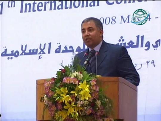 الدكتور محمد البشاري