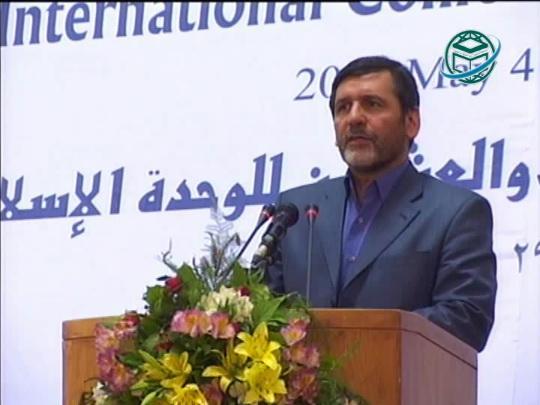 الدكتور محمد حسين صفار هرندي