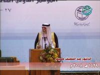 الدكتور عبد اللطيف هميم