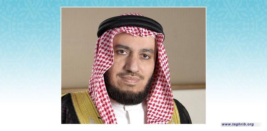 كلمة وفد دولة البحرين في مؤتمر أسبوع الوحدة الإسلامية