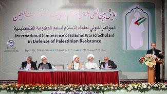 همایش بین المللی علمای اسلام در حمایت از مقاومت فلسطین / تهران ـ شهریور 1393