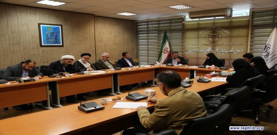 """حضر الدكتور باكتجي الاجتماع الثاني فی""""مجلس تجميع وتحديد الاستراتيجيات البحثية للجامعة المذاهب الإسلامية"""""""