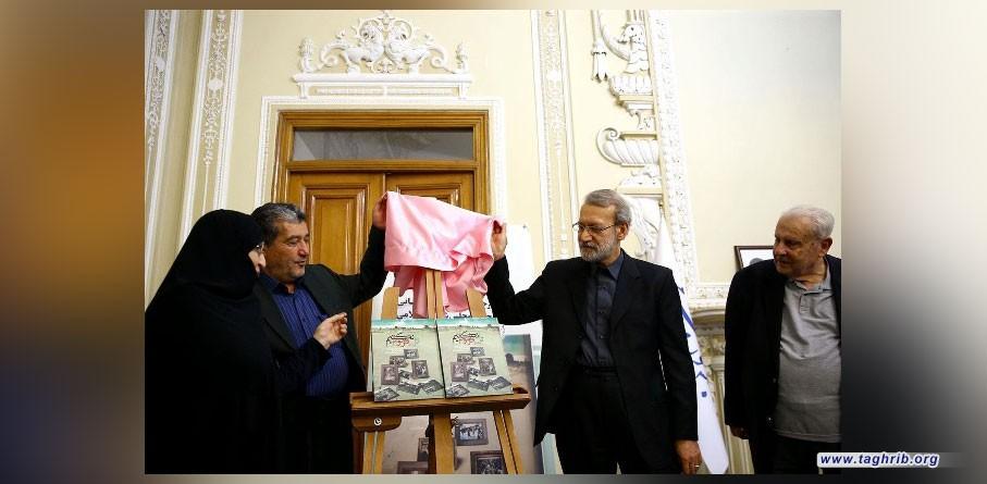 لاريجاني: حان الوقت لوحدة الدول الاسلامية