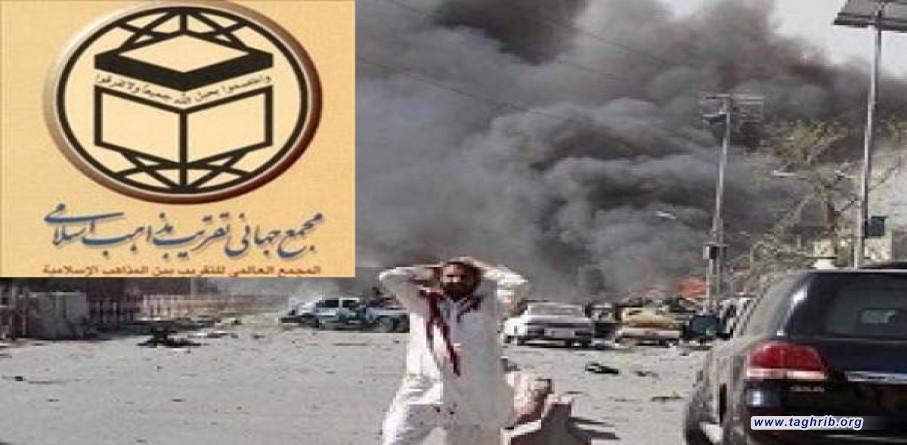 الإرهاب لا دين له ومن العبث أن نضفي عليه عليه صفة الطائفية