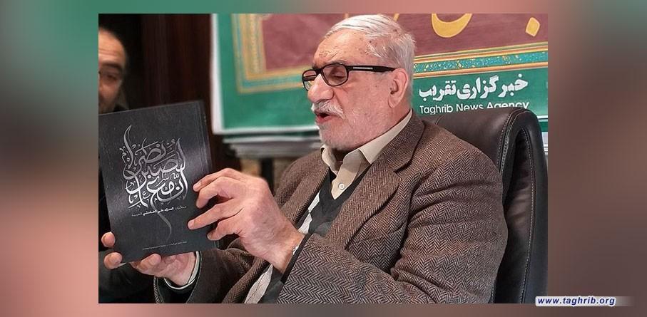 الدفاع عن كرامة فلسطين والقدس الشريف، دفاع عن العالم الإسلامي وعزته