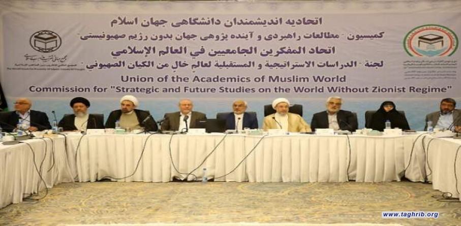 لجنة إتحاد المفكرين الجامعيين في العالم الاسلامي