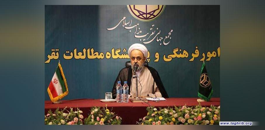"""الوحدة تعني شرح المشتركات/ التأكيد على ضرورة تشكيل """"اتحاد إسلامي"""" في البلدان الإسلامية"""