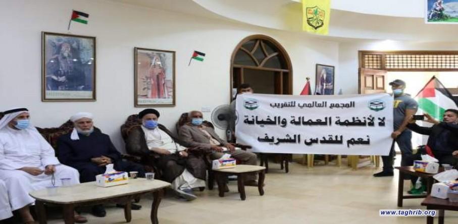 المجمع العالمي للتقريب في العراق يزور السفارة الفلسطينية ببغداد ويستنكر التطبيع