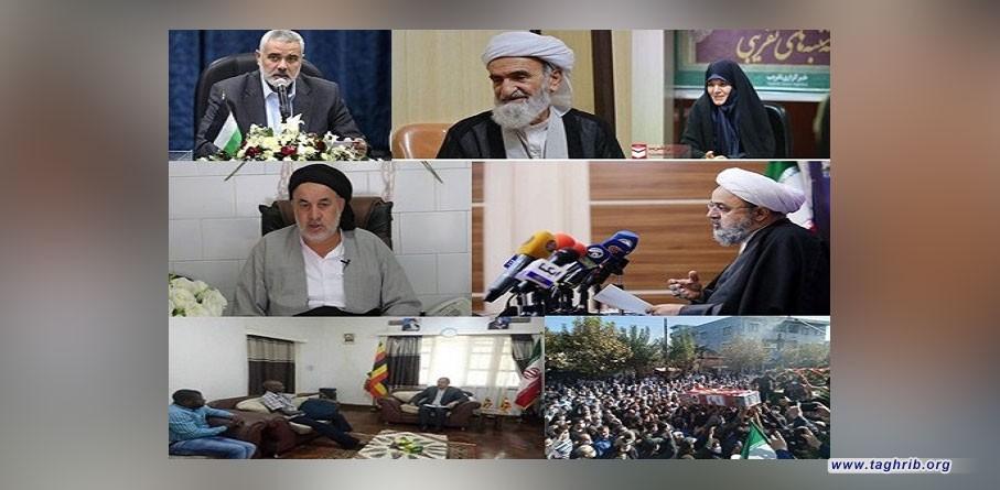 """نشست خبری سی و چهارمین کنفرانس بین المللی وحدت اسلامی برگزار میشود   """"وحدت"""" اصلی مهم در دین اسلام است"""