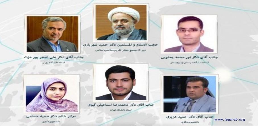 نشست «همکاریهای کشورهای اسلامی در تقویت و توسعه حکمرانی تعالی گرا»