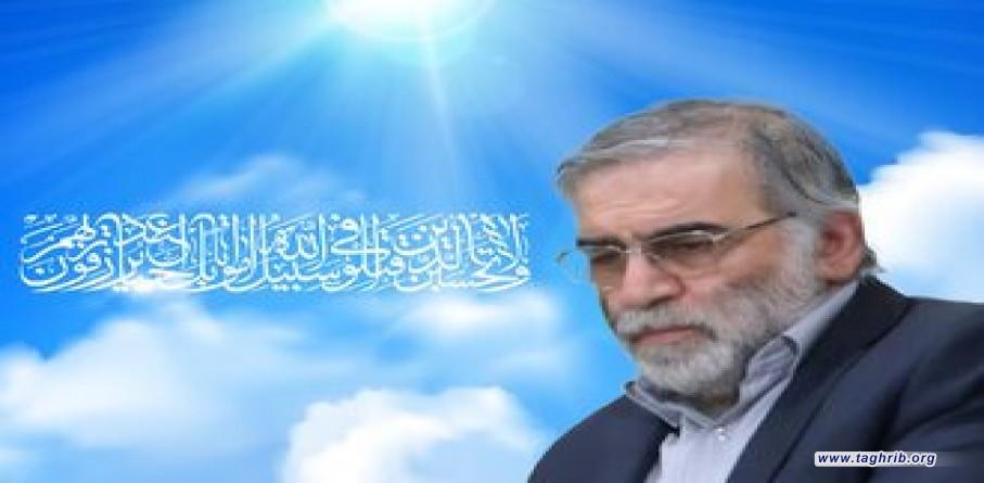 بیانیه اتحادیه جهانی تقریب نهاد اندیشمندان دانشگاهی در محکومیت ترور شهید فخری زاده