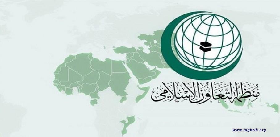 """مؤتمر دولي إفتراضي بعنوان """"التعاون الإسلامي والقضية الفلسطينية"""""""