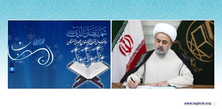 الدكتور حميد شهرياري : يبارك الأمة الإسلامية بأجمعها حلول شهر رمضان المبارك