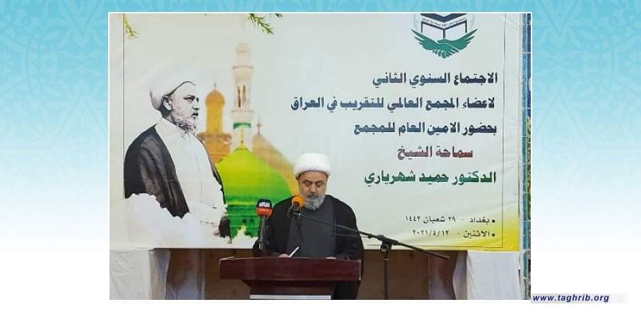 الامين العام لمجمع التقريب : إتحاد الدول الاسلامية مشروع حديث للعالم الاسلامي | صور