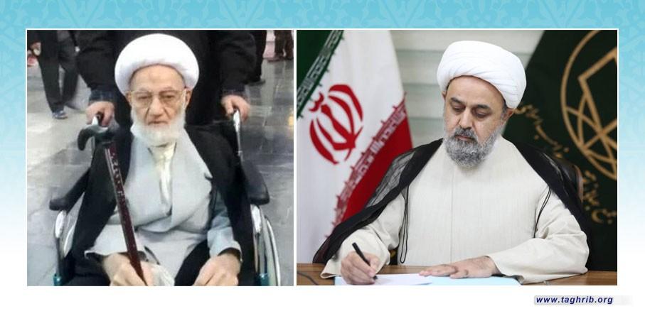 دبیرکل مجمع جهانی مذاهب اسلامی درگذشت پدر حجتالاسلام والمسلمین محامی را تسلیت گفت