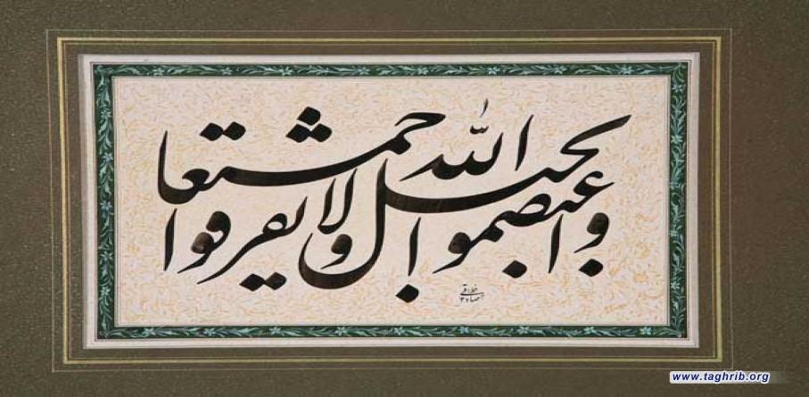 اندیشمند موریتانیایی: تعمیق اشتراکات فکری، گام مهم در مسیر رسیدن به کمال اسلامی است | وحدت و تقریب؛ مهمترین شاخصه امت اسلامی