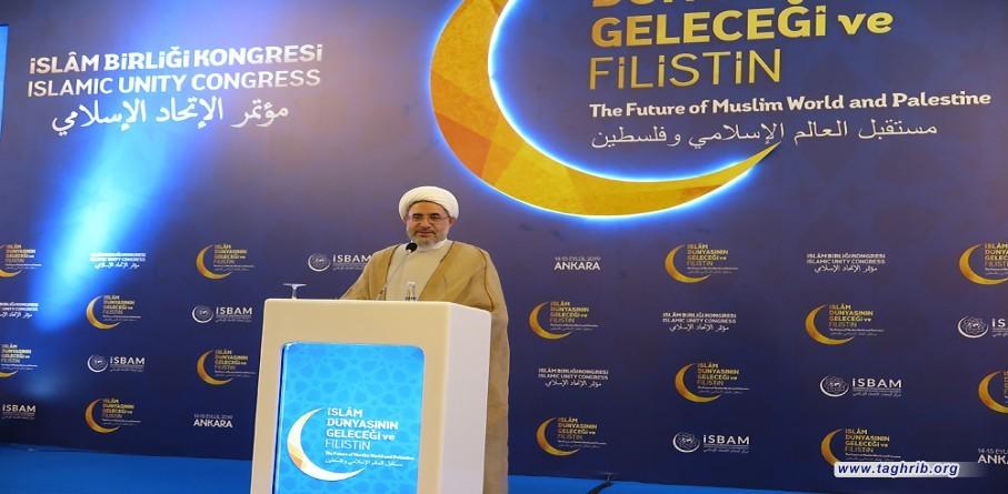 آية الله الاراكي يشارك في مؤتمر الاتحاد الإسلامي: مستقبل العالم الإسلامي وفلسطين بأنقره