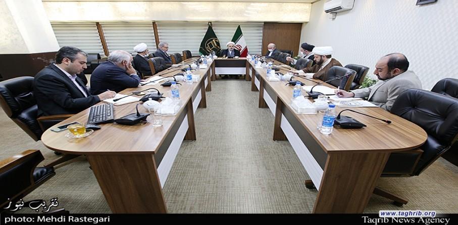 الاجتماع التحضيري  للمؤتمر الدولي الرابع والثلاثون للوحدة الاسلامية