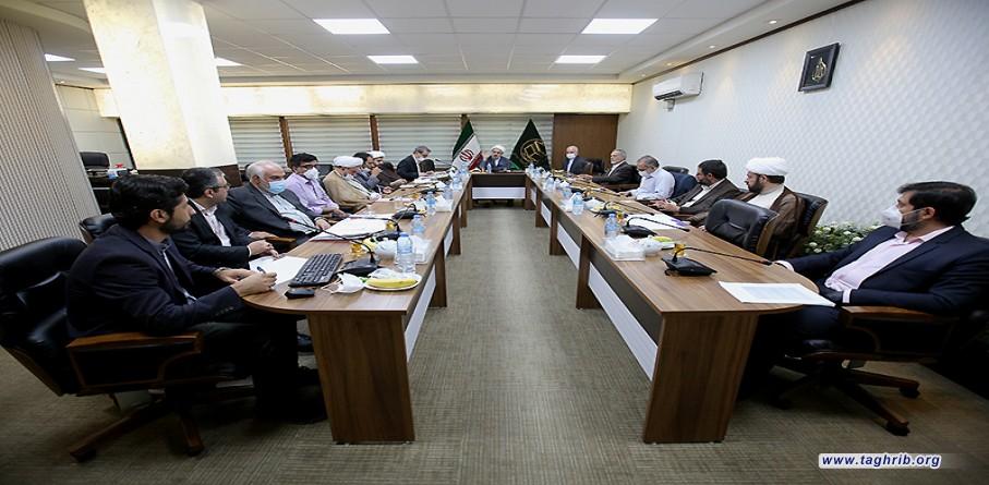 الاجتماع التحضيري الثالث للمؤتمر الدولي الرابع والثلاثون للوحدة الاسلامية