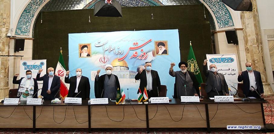 """على اعتاب اليوم العالمي للقدس 2021   اقامة اجتماع """"تحریر القدس قريب"""" فی طهران"""