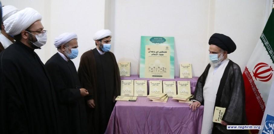 """كشف الستار عن كتاب """"فلسطين في وجدان العلماء"""" بحضور آية الله السيد الحسيني البوشهري"""