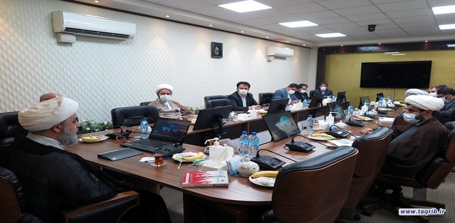 """حجة الاسلام و المسلمين الدكتور """"حميد شهرياري""""يشارك في اجتماع مجلس معاوني المجمع"""