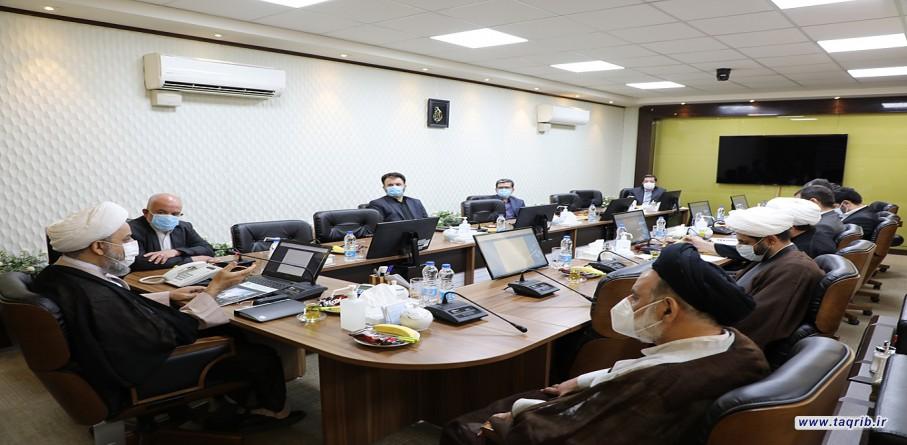 """الأمين العام الدكتور """"حميد شهرياري"""" يشارك في اجتماع مجلس معاوني المجمع"""