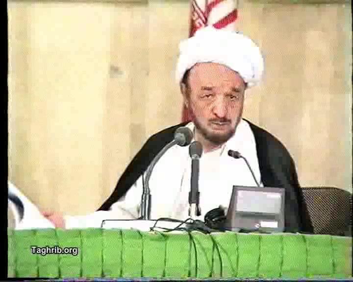 آية الله العلامة الشيخ محمد تقي الجعفري