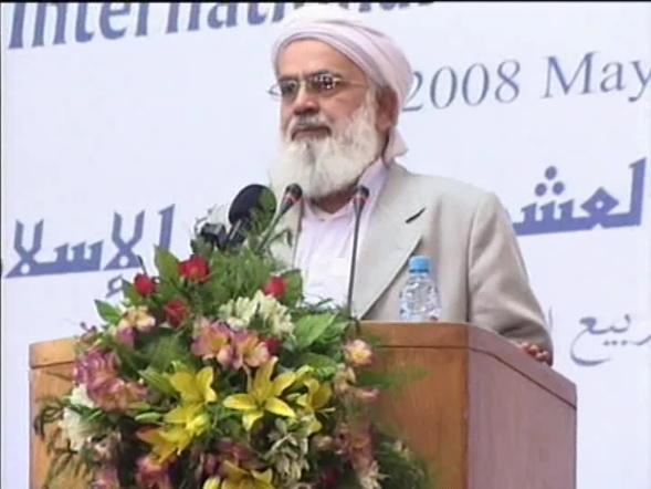 الاستاذ مولوي اسحاق مدني